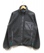 Patagonia(パタゴニア)の古着「フリースジャケット」 グレー