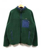 ONLY NY(オンリーニューヨーク)の古着「フリースジャケット」 グリーン