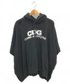 CDG(シーディージー)の古着「ロゴフーディーポンチョ」 ブラック