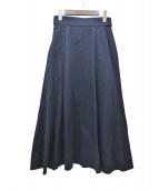 ELIN(エリン)の古着「ウールトランペットスカート」|ネイビー
