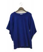 ()の古着「ツインストレッチランダムヘムプルオーバー」|ブルー