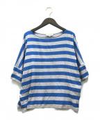 MACKINTOSH(マッキントッシュ)の古着「20SS ウォッシャブルワイドボーダーTシャツ」|グレー×ブルー