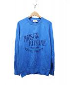 MAISON KITSUNE(メゾンキツネ)の古着「刺繍ロゴスウェット」|ブルー