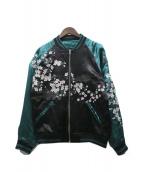 絡繰魂(カラクリダマシイ)の古着「リバーシブル刺繍スカジャン」|グリーン×ブラック