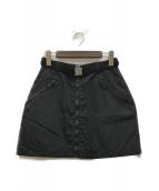 PRADA(プラダ)の古着「ナイロンミニスカート」 ブラック