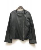 Banner Barrett(バナーバレット)の古着「ラムレザーライダースジャケット」|ブラック