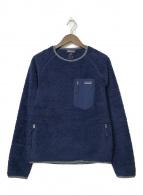 ()の古着「ロスガトスクルー」 ブルー