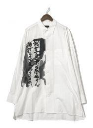 BLACK SCANDAL YOHJIYAMAMOTO (ブラックスキャンダル ヨウジヤマモト) My child is Print Big shiirt ホワイト サイズ:4
