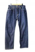 BRUNABOINNE(ブルーナボイン)の古着「フェリシンデニムパンツ」