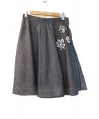 Christian Dior(クリスチャン ディオール)の古着「フラワービーズスカート」|インディゴ