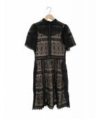 EmiriaWiz(エミリアウィズ)の古着「カットワークレースワンピース」|ブラック×ピンク