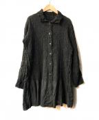 ISSEY MIYAKE me(イッセイ ミヤケ ミー)の古着「シワ加工ロングカーディガン」|ブラック
