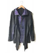 KOHSHIN SATOH(コウシンサトウ)の古着「ドッキングデザインカーディガン」|ブラック