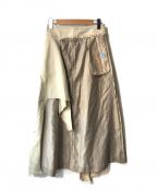 Maison MIHARA YASUHIRO(メゾン ミハラヤスヒロ)の古着「インサイドアウトデザインヘムロングスカート」|ベージュ