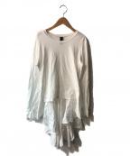 Maison MIHARA YASUHIRO(メゾン ミハラヤスヒロ)の古着「アシメデザイン長袖Tシャツ」|ホワイト