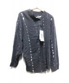 MM6(エムエムシックス)の古着「バンドカラーアシンメトリーシャツ」|グレー
