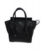CELINE (セリーヌ) ハンドバッグ ブラック ラゲージマイクロショッパー 定価¥385.000+TAX