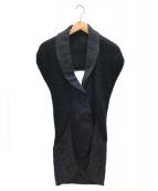 ISSEY MIYAKE(イッセイミヤケ)の古着「デザインニットジャケット」 ネイビー