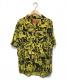 SUPREME(シュプリーム)の古着「ヴァイブレーションレーヨンシャツ」 イエロー