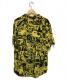 Supreme (シュプリーム) ヴァイブレーションレーヨンシャツ イエロー サイズ:L Vibration Rayon Shirt:9800円