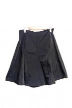 MARNI(マルニ)の古着「フレア変形スカート」
