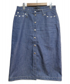 victoria/tomas(ビクトリアトマス)の古着「前開きデニムスカート」