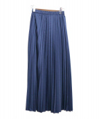MARECHAL TERRE(マルシャルテル)の古着「バイカラーロングプリーツスカート」 ブルー×ネイビー