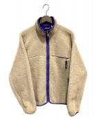 Patagonia(パタゴニア)の古着「ベビーレトロカーディガン」|ナットパープル