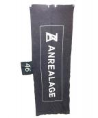 ANREALAGE(アンリアレイジ)の古着「19AWリバーシブルブランケットマフラー」 ホワイト×ブラック