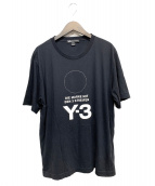 Y-3(ワイスリー)の古着「STACKED LOGO TEE」|ブラック