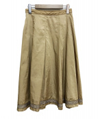 ()の古着「プリーツスカート」 ベージュ