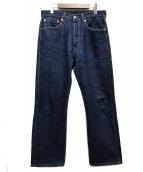 LEVIS(リーバイス)の古着「テーパードデニムパンツ」|インディゴ