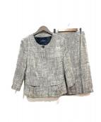 ()の古着「シルク混セットアップスカートスーツ」|グレー