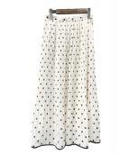 ()の古着「プリーツスカート」 ホワイト×ブラック