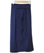 EN ROUTE(アンルート)の古着「ツイルハイウエストスカート」