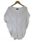pas de calais(パドカレ)の古着「フリンジジャガードPO」|ホワイト