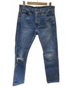LEVIS VINTAGE CLOTHING(リーバイス ヴィンテージ クロージング)の古着「加工デニムパンツ」|ブルー