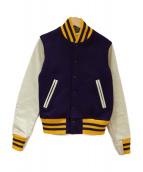 Golden Bear(ゴールデンベア)の古着「アワードジャケット」|ネイビー×アイボリー