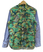 COMME des GARCONS SHIRT(コムデギャルソンシャツ)の古着「コラボ切替シャツ」|グリーン×ブルー