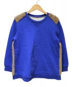 SueUNDERCOVER(スーアンダーカバー)の古着「背面ファー切替スウェット」 ブルー×ベージュ