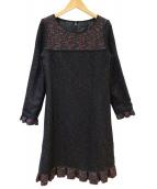 TO BE CHIC(トゥービーシック)の古着「カラーノットツイードドレス」|ブラック×レッド