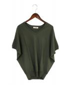 Demi-Luxe Beams(デミルクス ビームス)の古着「ドルマンスリーブチュニック」|グリーン