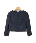 ()の古着「ツイードジャケット」|ネイビー