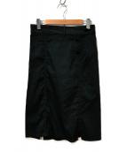 ()の古着「リネンナイロンストレッチ ラウンドヘムスカート」 グリーン