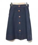 STRAWBERRY FIELDS(ストロベリーフィールズ)の古着「フレアスカート」|ネイビー