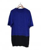 MM6 Maison Margiela()の古着「ニットワンピース」 ブルー