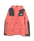 ()の古着「マウンテンジャケット」|フレアオレンジ