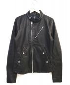 G-STAR RAW(ジースターロゥ)の古着「レザーライダースジャケット」