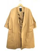 N.NATURAL BEAUTY BASIC(エヌ ナチュラルビューティーベーシック)の古着「ノーカラーコート」