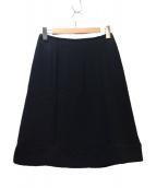 MARNI(マルニ)の古着「ジャージーデザインフレアスカート」|ブラック